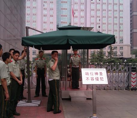 北京武警总队遮阳伞案例